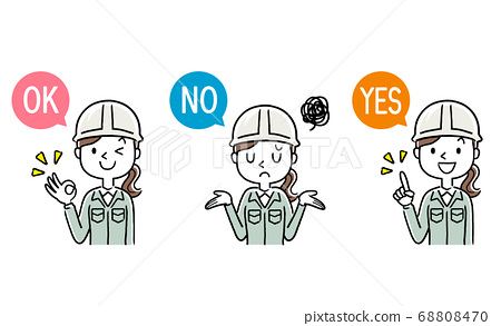 Illustration material: answer, a young woman wearing work clothes, set 68808470
