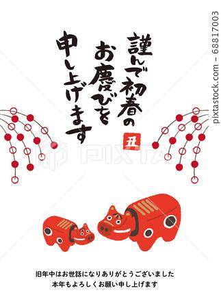 紅寶貝新年賀卡設計 68817003