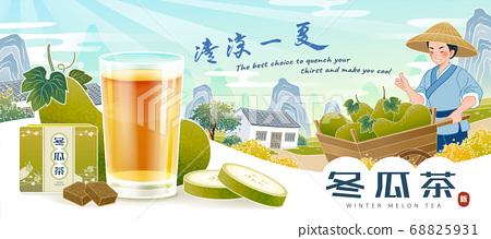 Winter melon sugar cube banner ads 68825931