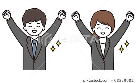 Businessman, businesswoman, guts pose illustration 68829683