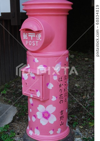 Pink local post 68834819