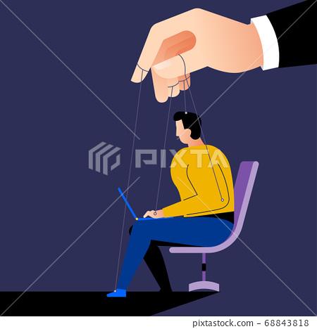 Boss Mocro Management Staff 02 68843818