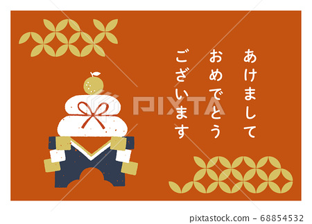 연하장 수공 거울 떡과 새해 인사 복고풍 스탬프 조 68854532