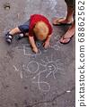 孩子們在紐約街頭塗鴉 68862562