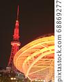 照明電視塔和綠洲21 68869277