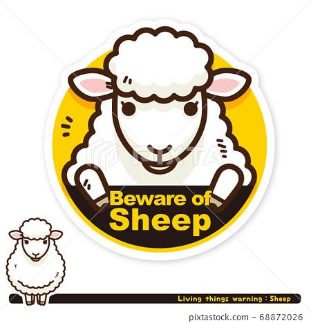 Ikimono警告:綿羊出沒警告標誌(英語) 68872026