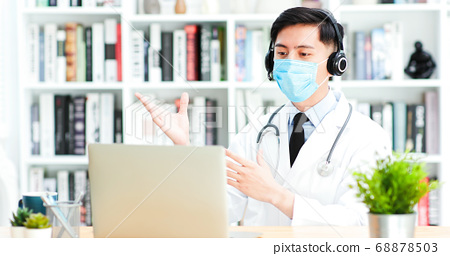 Telemedicine concept - doctor part 68878503
