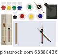 Oriental painting art tool brush paint illustration 68880436