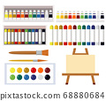 Art tools watercolor painting tools illustration 68880684