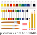 Art tools watercolor painting tools illustration 68880686