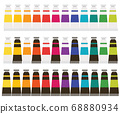 Art tools watercolor oil painting tube color pattern illustration 68880934