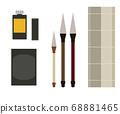 Calligraphy oriental painting ink brush ink brush art tool illustration 68881465