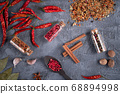 Various aromatic spices on table 68894998