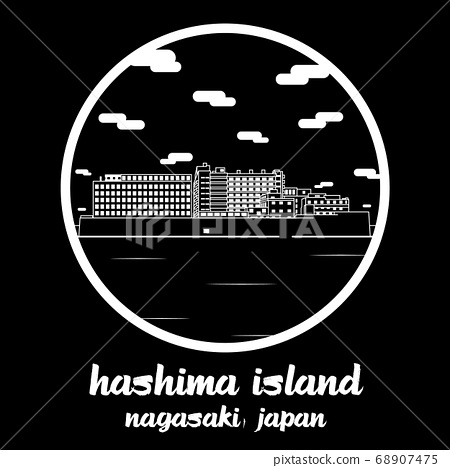 Circle icon line Hashima Island.Vector illustration 68907475