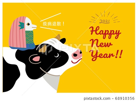 2021 New Year's card beef and amavier ox year illustration 68910356