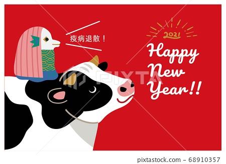 2021 년 연하장 소와 아마비에 소띠 일러스트 68910357