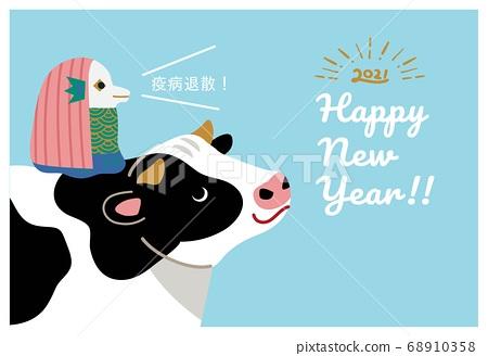 2021 년 연하장 소와 아마비에 소띠 일러스트 68910358