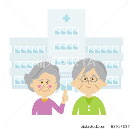 노인과 병원의 일러스트 68917857