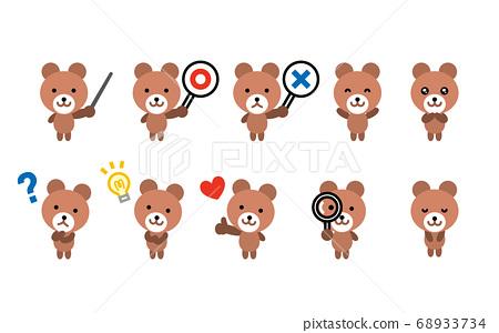 熊字符集B 68933734