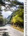 mountain of asphalt road in Hehuan mountain, Taiwan, Asia.  Taroko National Park is one of Taiwan's most popular tourist attractions. 68945441