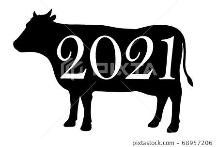 2021 년 연하장 소재 - 여러 변화가 68957206