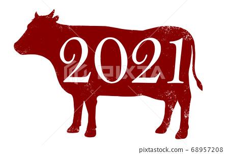 2021 년 연하장 소재 - 여러 변화가 68957208