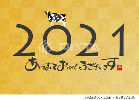 2021 년 소띠 연하장 68957230