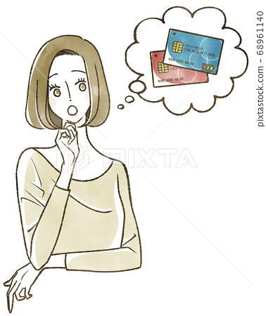 女人思維信用卡 68961140