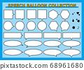 講話泡泡設置圖錶框架 68961680