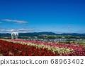 Hinode Park (Kamifurano Town, Hokkaido) 68963402