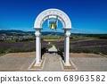 Bell of love at Hinode Park (Kamifurano Town, Hokkaido) 68963582