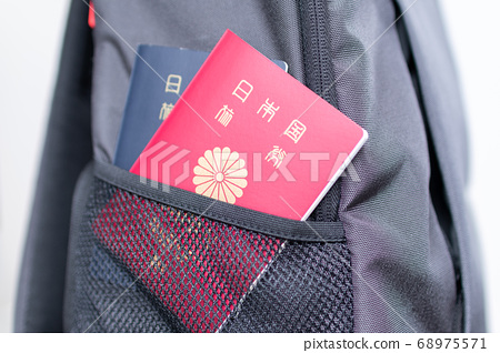 Traveling abroad with a Japanese passport in the back Image of travel 68975571