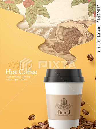 Engraving to-go coffee ads 68990810