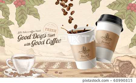 Engraving to-go coffee ads 68990815