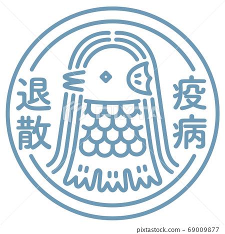 Amabier郵票(藍色) 69009877