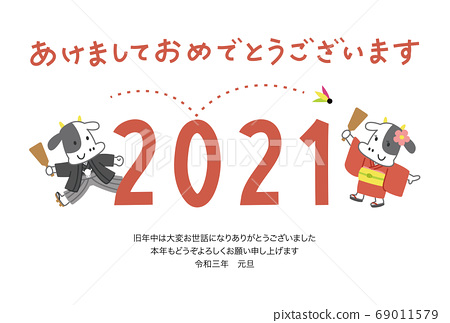 New Year's card 2021 (cow in kimono with feathers / with annotations) 69011579