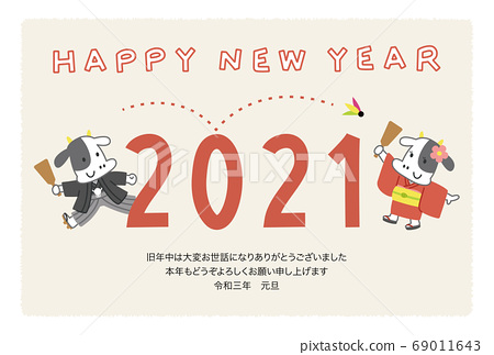 New Year's card 2021 (cow in kimono with feathers / with annotations) 69011643