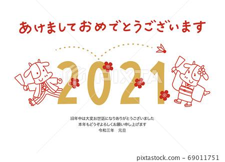연하장 2021 (날개 포함하는 기모노 차림의 소 / 장력 속 있음) 69011751