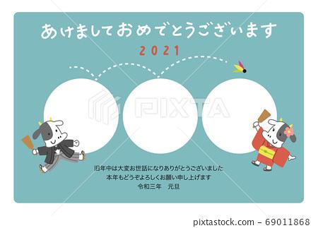 연하장 2021 (날개 포함하는 기모노 차림의 소 / 사진 프레임 / 장력 속 있음) 69011868