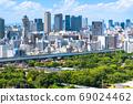 """""""오사카""""오사카 도시 풍경 · 통천 69024462"""