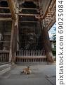 Todaiji Namdaemun and Deer 69025084
