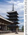 Nara Kofukuji Temple 69025361