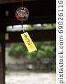 Toyokuni Shinto shrine 69026116