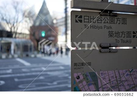 Cityscape 69031662