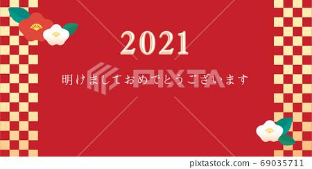 새해 인사 2021 동백 69035711