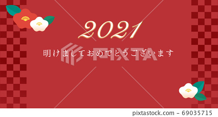New Year Greeting 2021 Tsubaki 69035715
