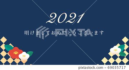 새해 인사 2021 동백 69035717