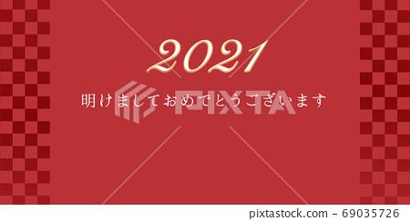 New Year greeting 2021 69035726