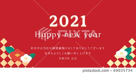 New Year Greeting 2021 English 69035734
