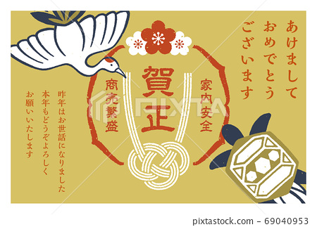 New Year's card, New Year's greeting and Tsurugame's happy stamp-like label, yellow background 69040953